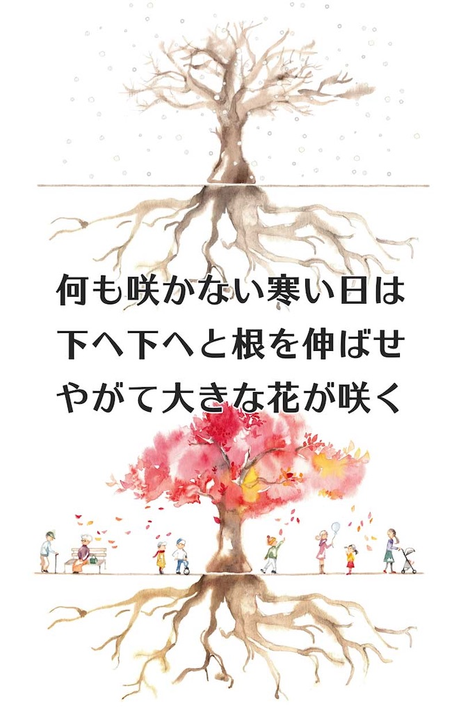 f:id:physical141yuko:20210104230232j:image