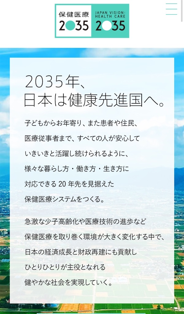 f:id:physical141yuko:20210106160052j:image