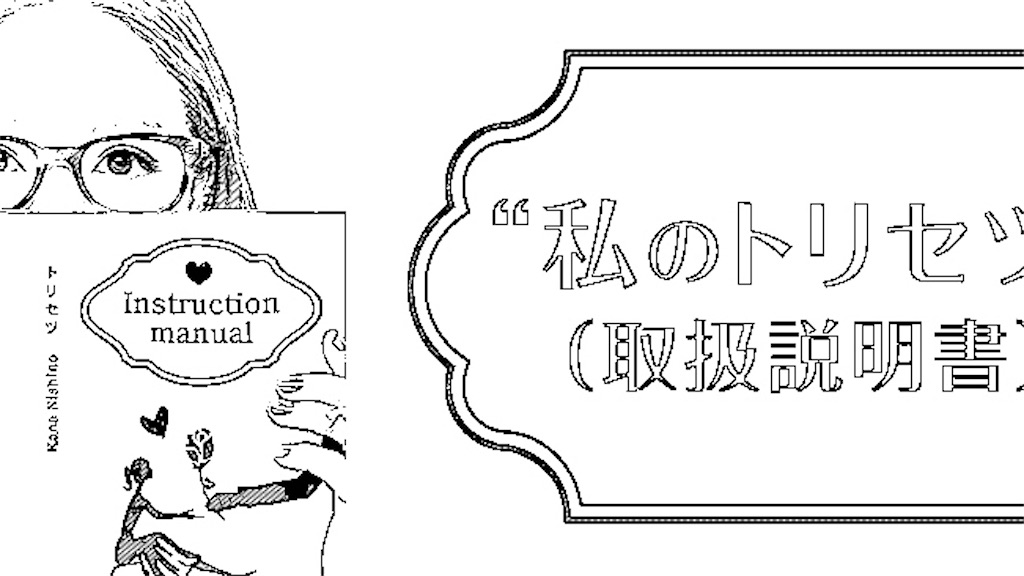 f:id:physical141yuko:20210305180555j:image