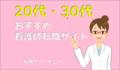 20171020080526