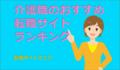 20171021200752