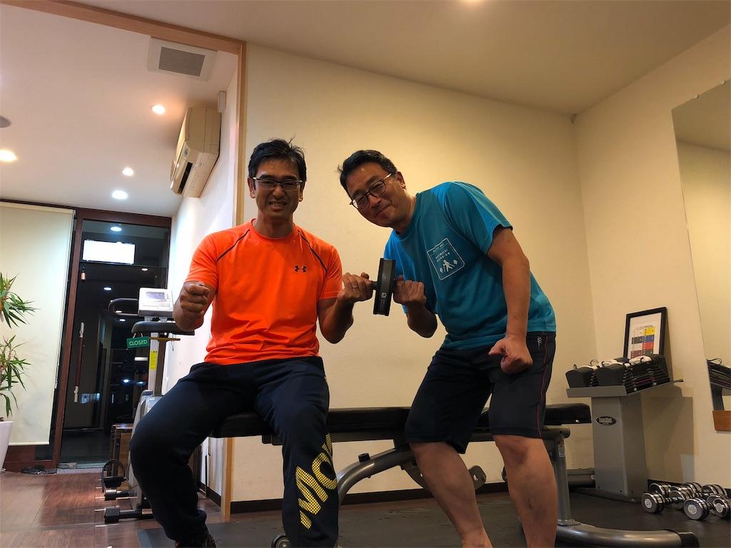 f:id:physicalist:20181027195820j:image