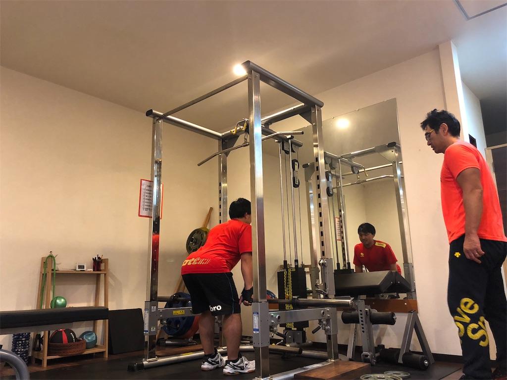 f:id:physicalist:20181223185503j:image