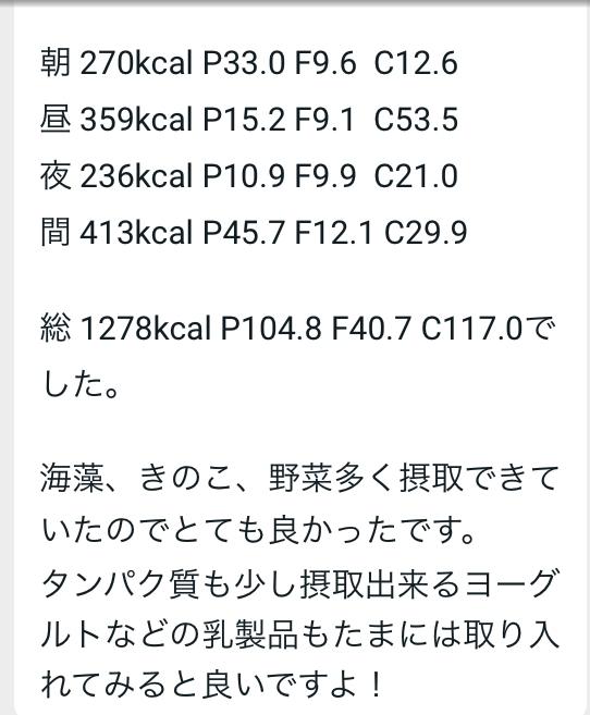 f:id:physicalist:20200914112426j:plain