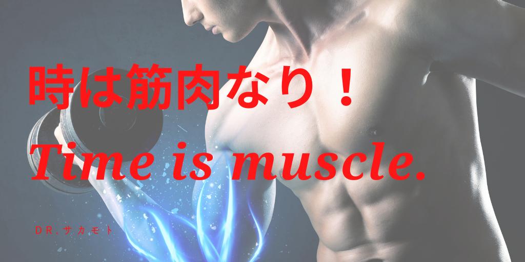 f:id:physicalist:20201215231800p:image