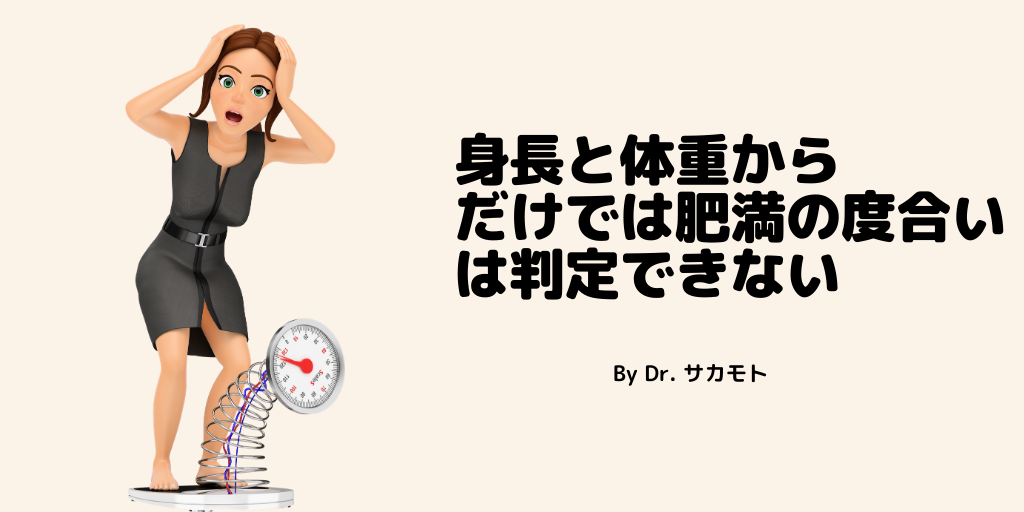 f:id:physicalist:20210205084355p:image