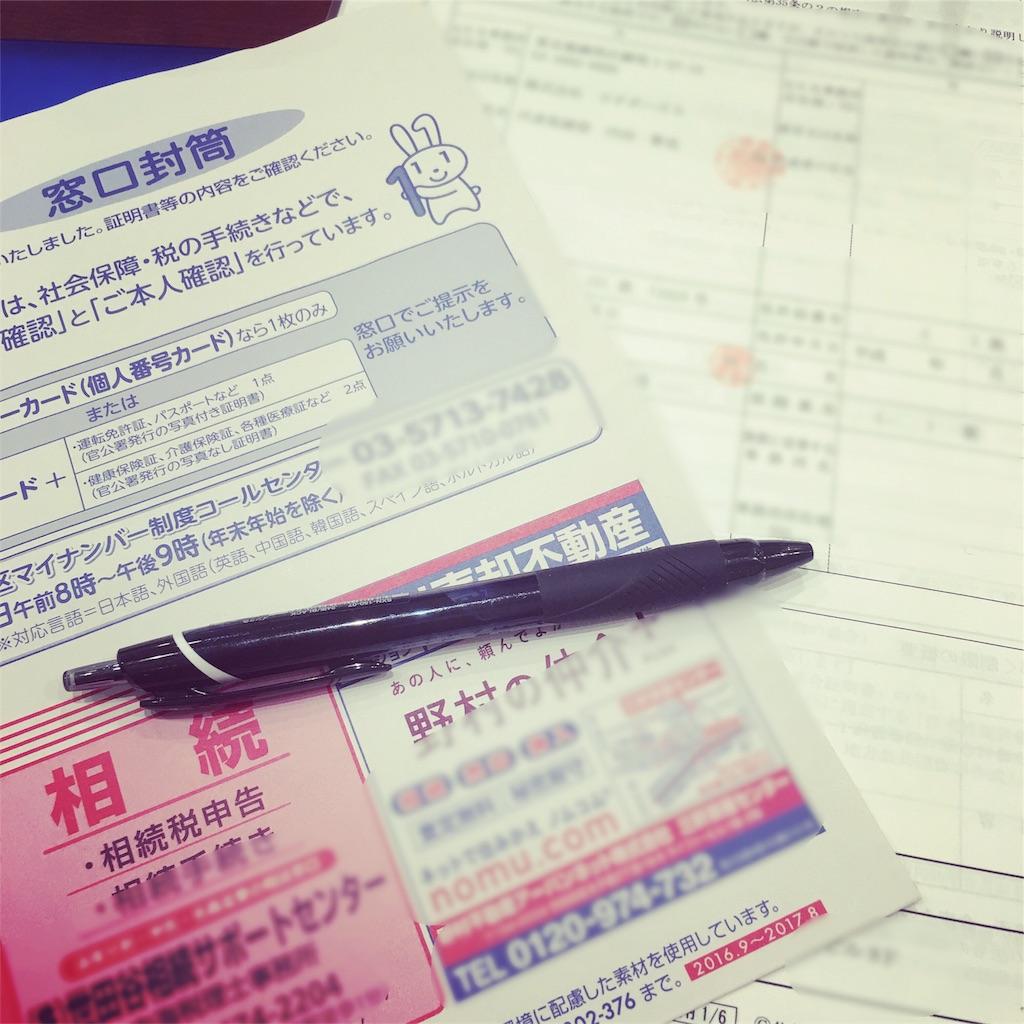 f:id:physioshimokitazawa:20170213005439j:image