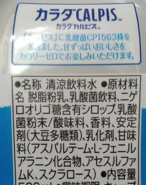 f:id:pi-chan123:20170325222914p:plain