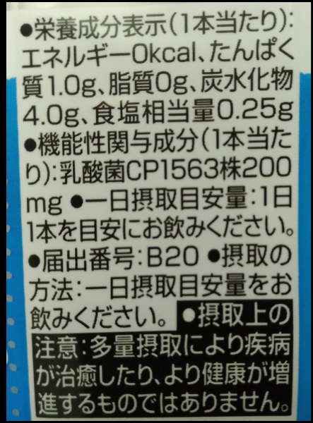 f:id:pi-chan123:20170325222920p:plain