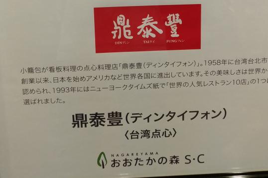 f:id:pi-chan123:20170504173539p:plain