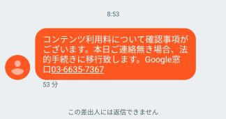 f:id:pi-chan123:20170722112341j:plain