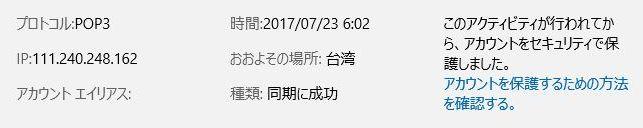 f:id:pi-chan123:20170727235037j:plain