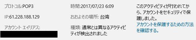 f:id:pi-chan123:20170727235109j:plain