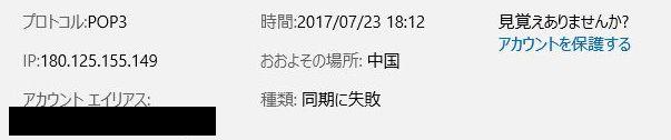 f:id:pi-chan123:20170727235125j:plain