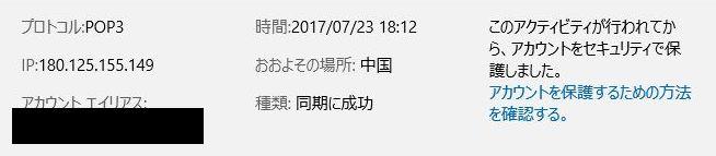 f:id:pi-chan123:20170727235137j:plain