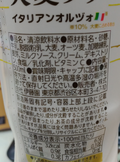 f:id:pi-chan123:20180314235454p:plain