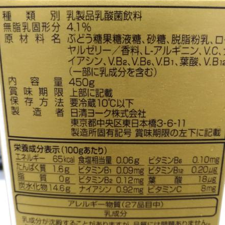 f:id:pi-chan123:20180517224926p:plain