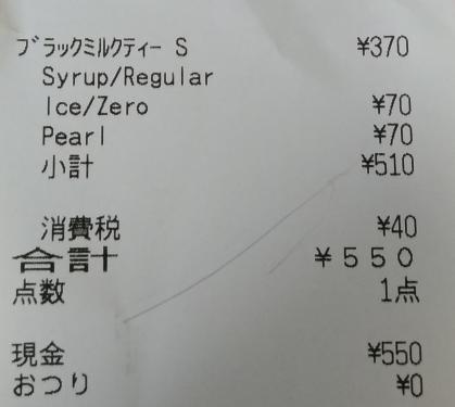 f:id:pi-chan123:20181223110117p:plain