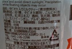f:id:pi-chan123:20190603154421p:plain