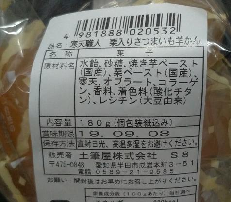 f:id:pi-chan123:20190615154424p:plain