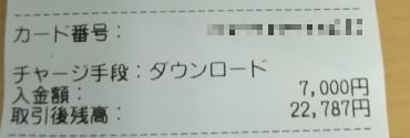 f:id:pi-chan123:20201107220956j:plain