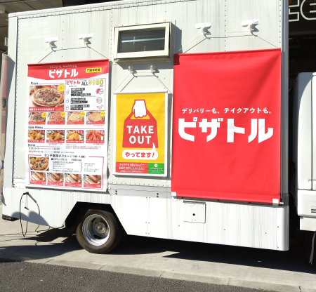 f:id:pi-chan123:20210119132704p:plain