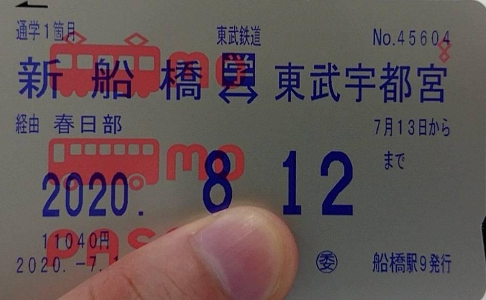 f:id:pi-kensan:20200915160238j:plain