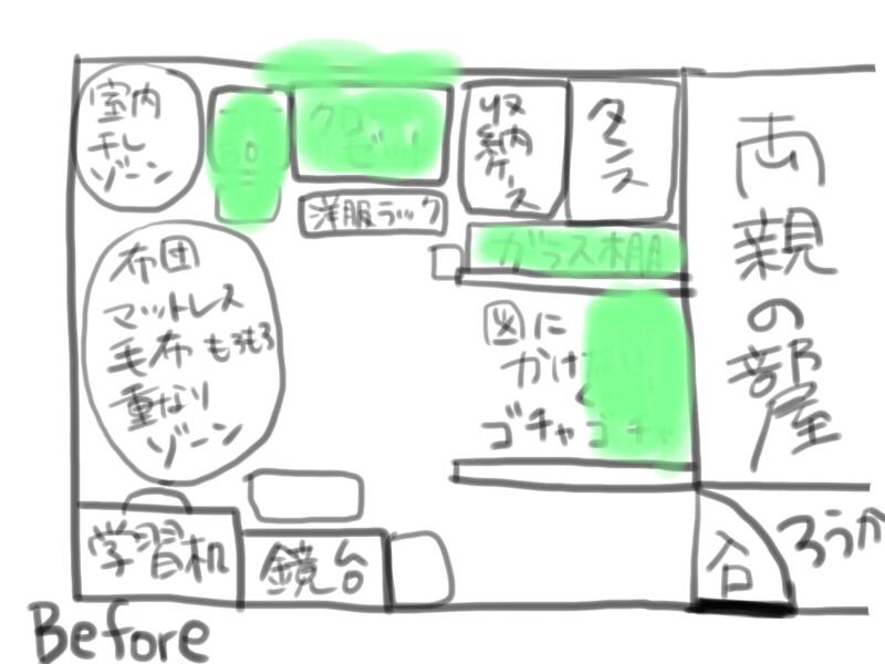 f:id:pi3chatsus:20170304001017j:plain