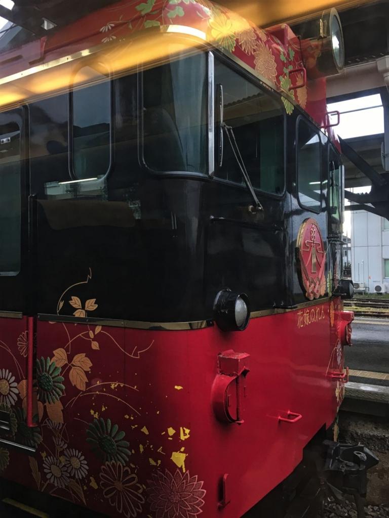 のと鉄道花嫁のれん号