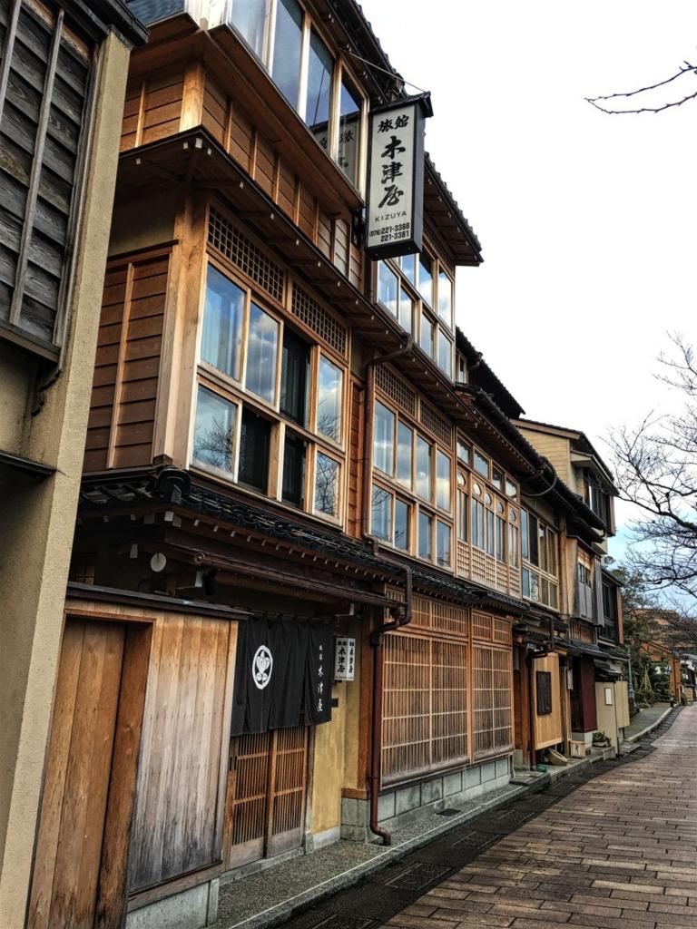 朝の木津屋旅館
