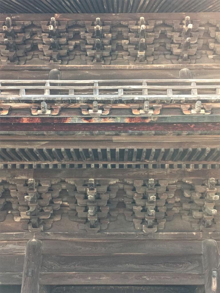 高岡山瑞龍寺仏殿組物