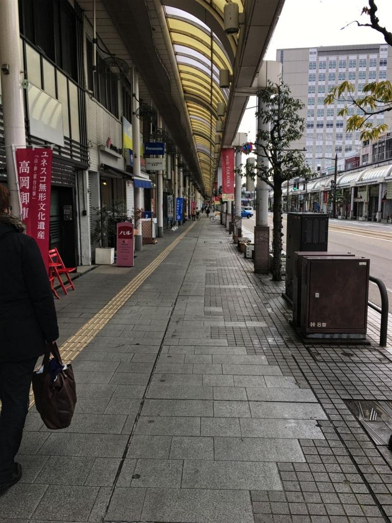 富山県高岡市の街並み1