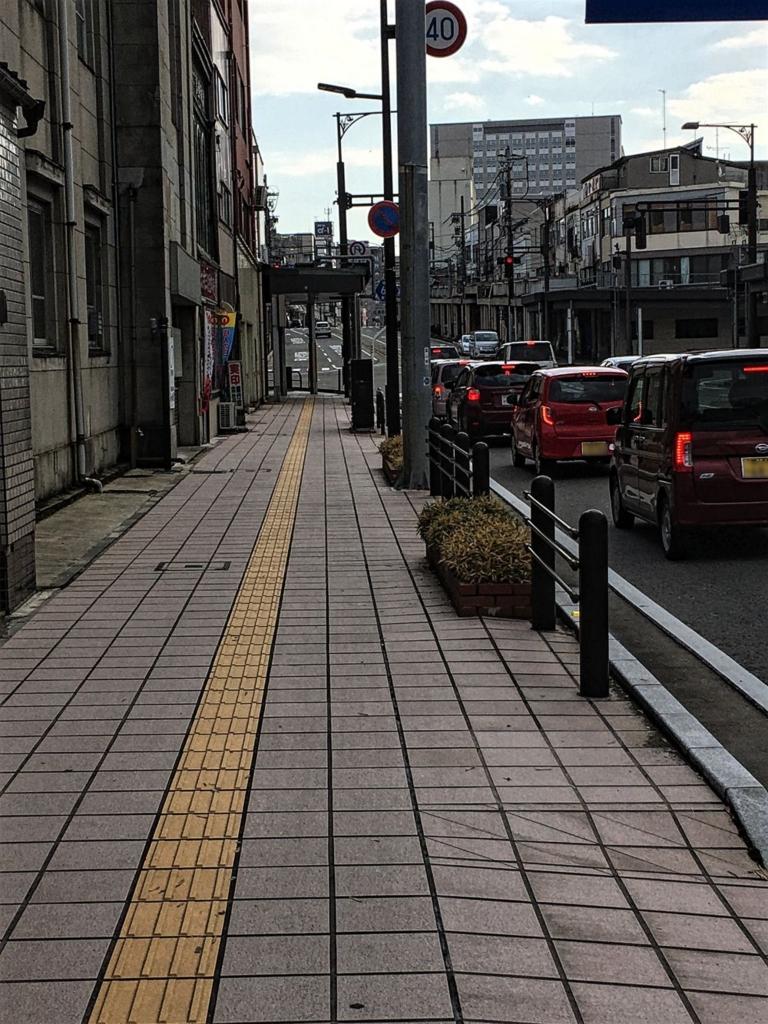 富山県高岡市の街並み