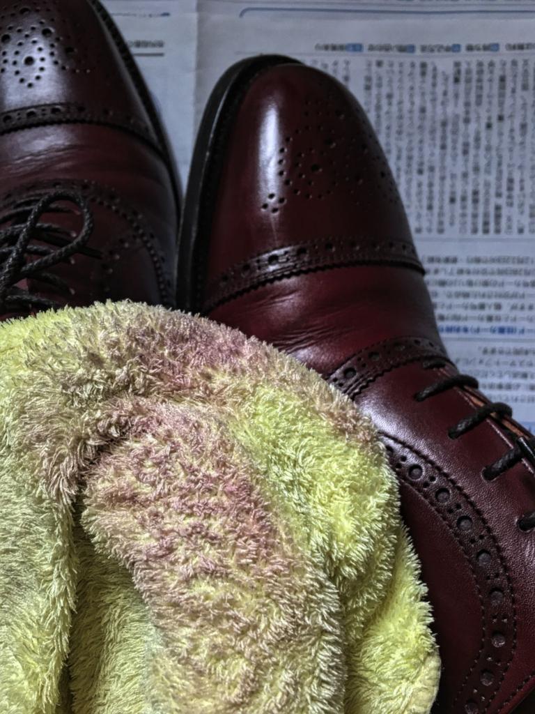 靴磨き中に色がついたタオル