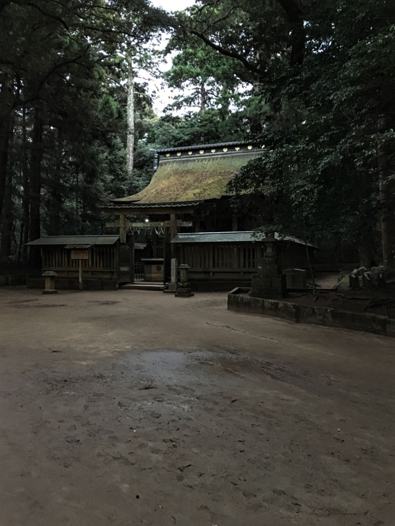 鹿島神宮奥の宮