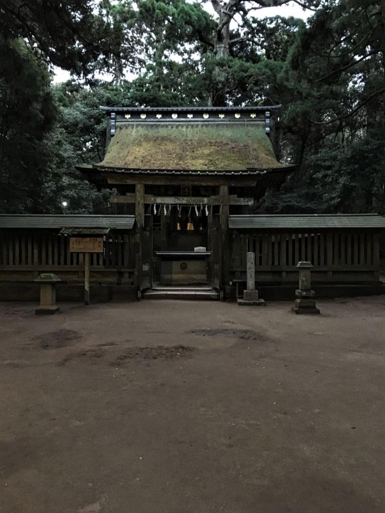鹿島神宮奥の宮2