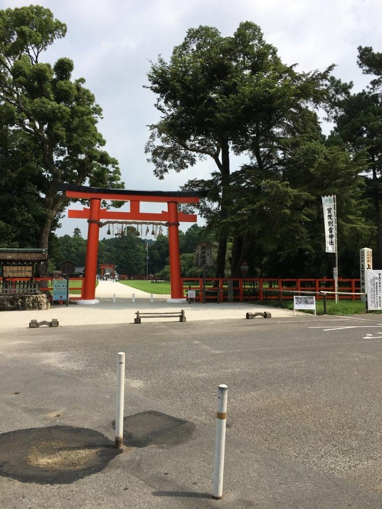上賀茂神社一の鳥居