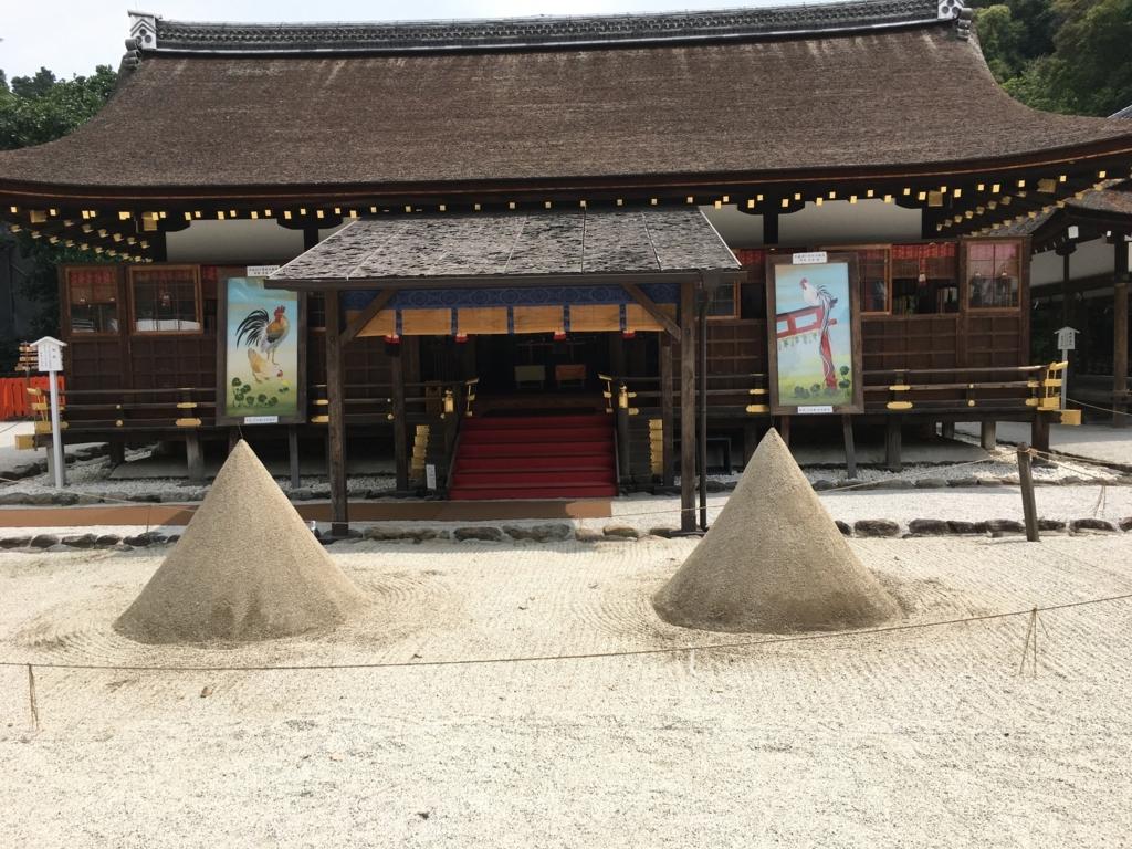 上賀茂神社細殿前の立砂