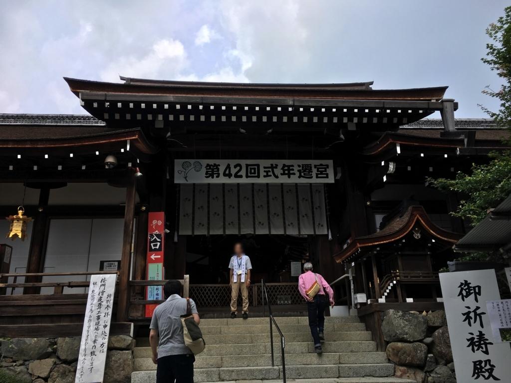上賀茂神社拝殿