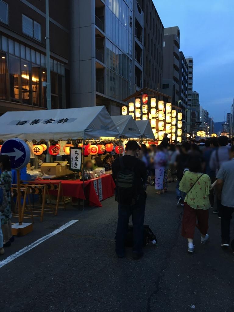 祇園祭四条通り