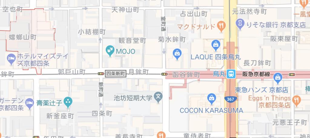 京都四条通り