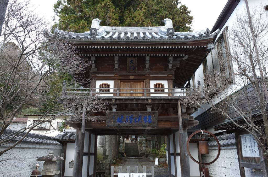 妙雲寺山門