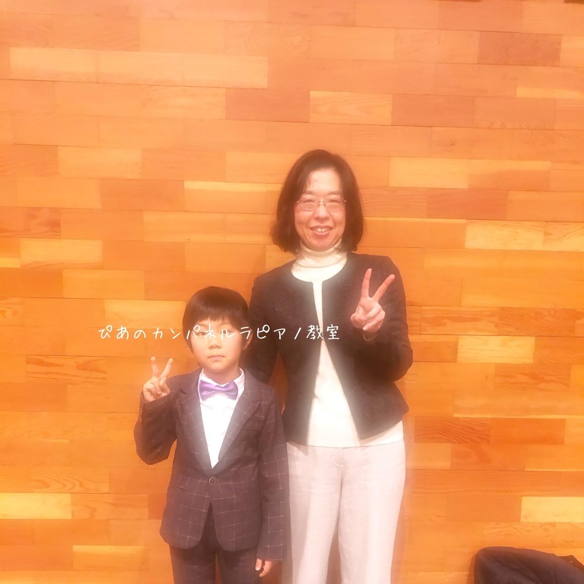八幡東区前田ピアノ教室