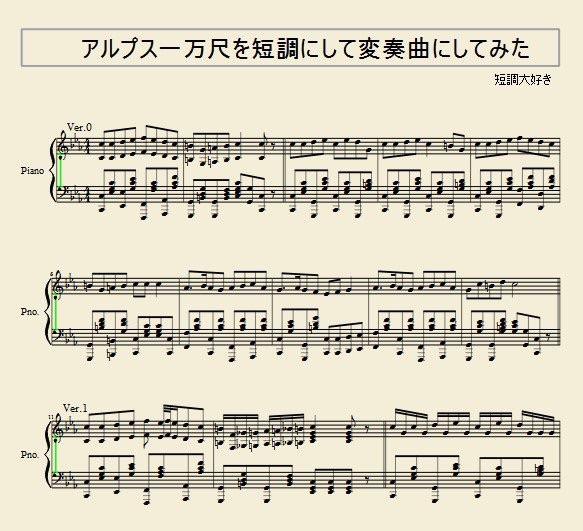 f:id:pianojack777:20161001220808j:image