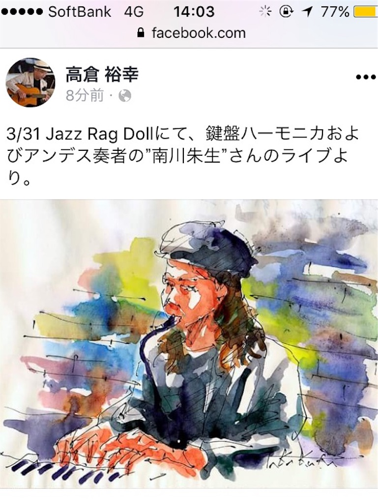 f:id:pianonymous404:20180526211225j:image