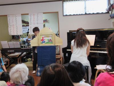 f:id:pianootogibako:20170618232722j:plain
