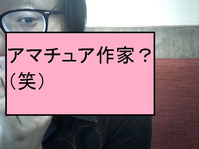 f:id:pianosukisugiru:20170402142956j:plain