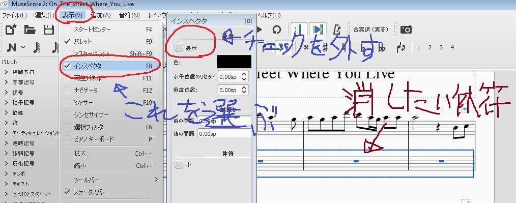 f:id:pianosukisugiru:20170605123416j:plain