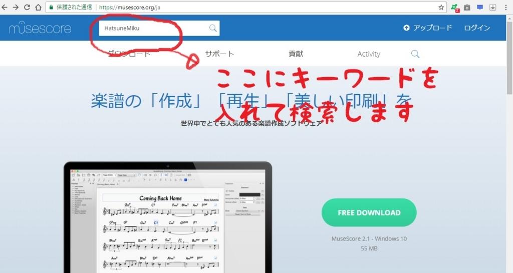 f:id:pianosukisugiru:20171220215105j:plain