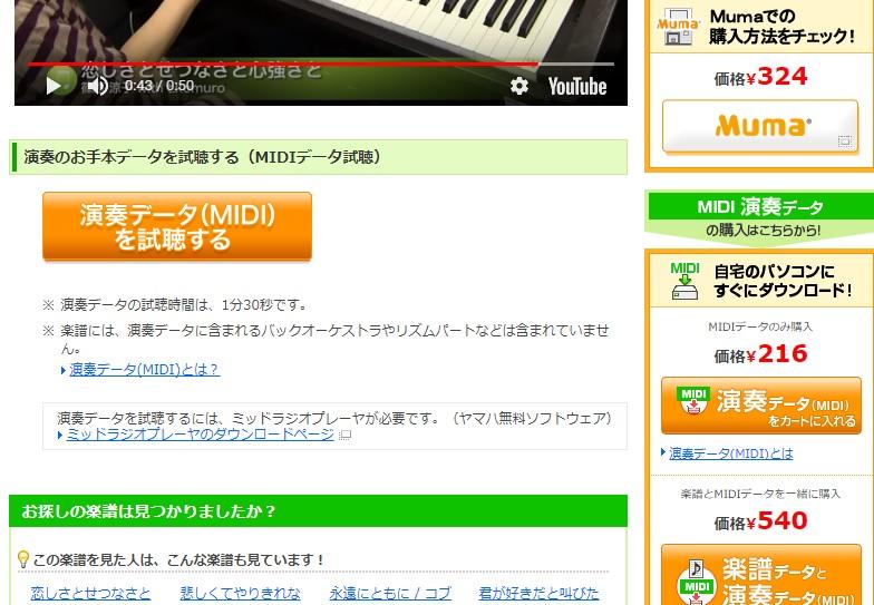 f:id:pianosukisugiru:20180201001140j:plain